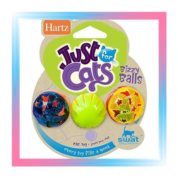 鈴の入ったボール 猫用おもちゃ Bizzy Balls ビジーボール 3 個|takahashi-shopping
