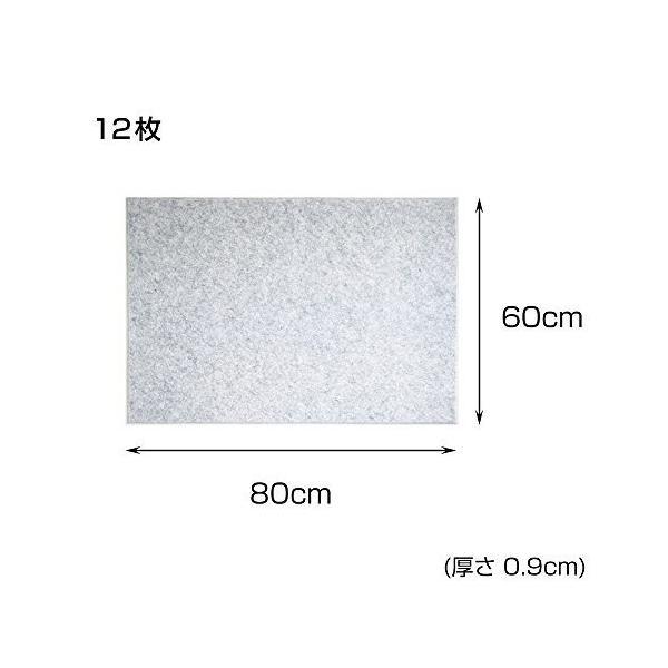 ピンで取り付け可能な 壁面「吸音」フェルトパネル 45度カット 8|takahashi-shopping|03