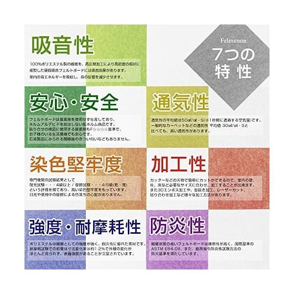 ピンで取り付け可能な 壁面「吸音」フェルトパネル 45度カット 8|takahashi-shopping|05