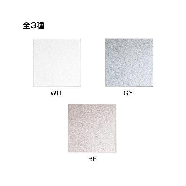 ピンで取り付け可能な 壁面「吸音」フェルトパネル 45度カット 4 takahashi-shopping 04