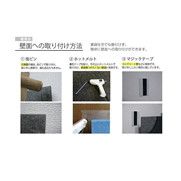 ピンで取り付け可能な 壁面「吸音」フェルトパネル 45度カット 4 takahashi-shopping 06