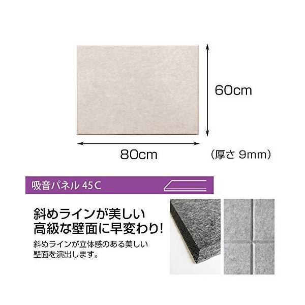 マグネット付 80×60cm/ベージュ マグネット付き オフィスを簡単 takahashi-shopping 03