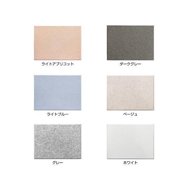 マグネット付 80×60cm/ベージュ マグネット付き オフィスを簡単 takahashi-shopping 04