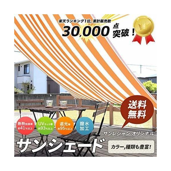 幅190X丈180cm/ハリー2 ネイビー  サンシェード ハリー2 ネイビ|takahashi-shopping|03