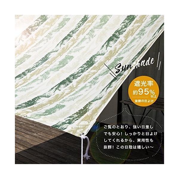 幅190X丈180cm/ハリー2 ネイビー  サンシェード ハリー2 ネイビ|takahashi-shopping|06