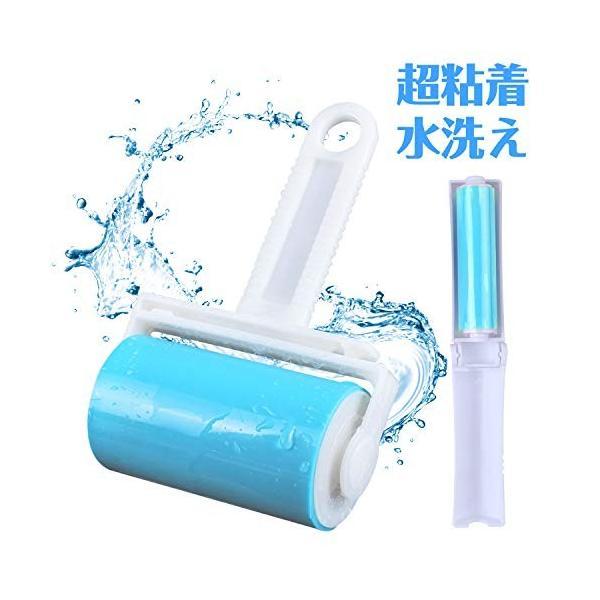 YAYGOD 粘着ローラー 粘着式クリーナー ほこり取り 洗って繰り返し使え 水洗え 埃、髪、洋服 ペット 絨毯 毛布|takahashi-store