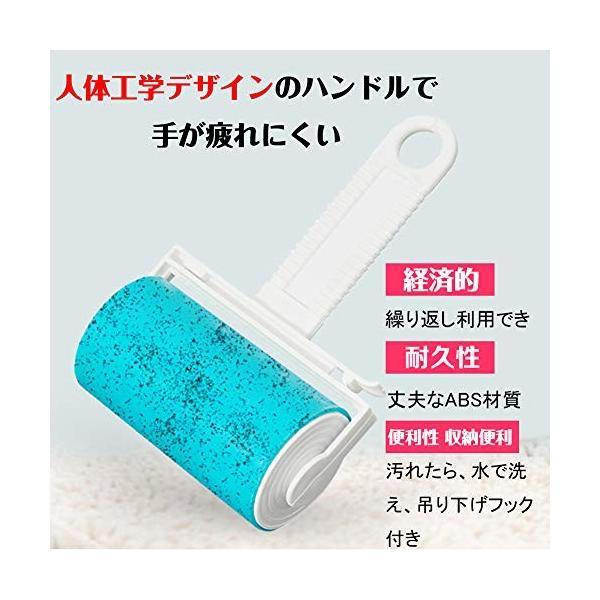YAYGOD 粘着ローラー 粘着式クリーナー ほこり取り 洗って繰り返し使え 水洗え 埃、髪、洋服 ペット 絨毯 毛布|takahashi-store|04