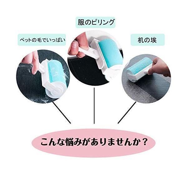 YAYGOD 粘着ローラー 粘着式クリーナー ほこり取り 洗って繰り返し使え 水洗え 埃、髪、洋服 ペット 絨毯 毛布|takahashi-store|07