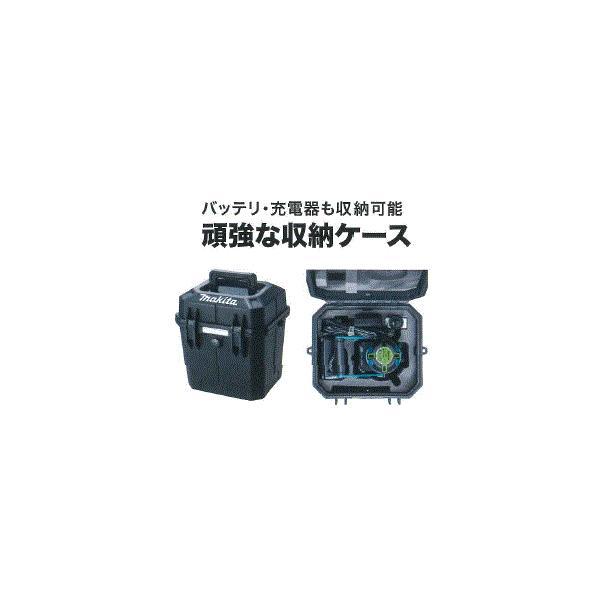 マキタ SK505GDZN フルライン 【サービス品あり】超高輝度 充電式屋内・屋外兼用墨出し器 10.8V 4.0Ah takahashihonsha 03