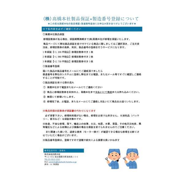 日立工機 WH18DDL2 (NN) コードレスインパクト〈防塵・耐水〉 18V 【製品保証サービス有り】 takahashihonsha 05