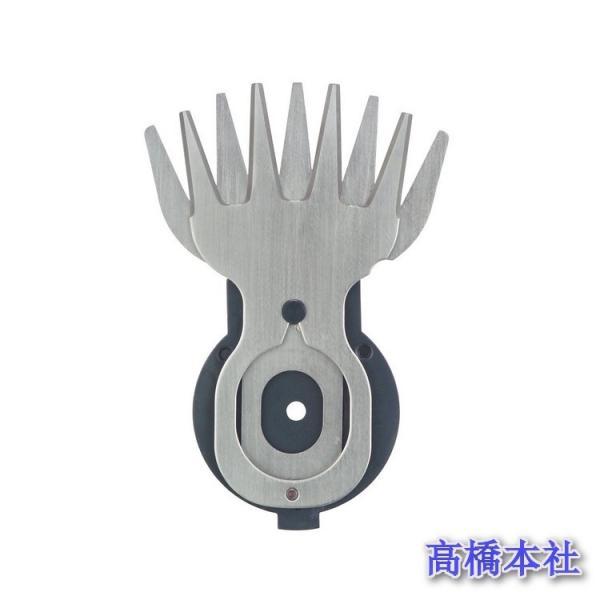 マキタ 特殊コーティング刃(替刃)110mm A-51116 MUM110/MUM1100用 芝刈機・芝生バリカン用替刃|takahashihonsha