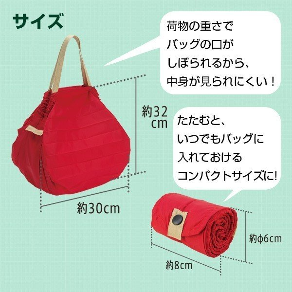 マーナ Shupstto コンパクト バッグMサイズ A411 エコバッグ 折り畳み時6×8cm!|takahashihonsha|02