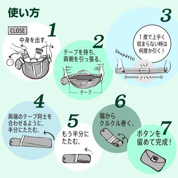 マーナ Shupstto コンパクト バッグMサイズ A411 エコバッグ 折り畳み時6×8cm!|takahashihonsha|03