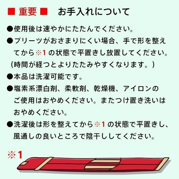マーナ Shupstto コンパクト バッグMサイズ A411 エコバッグ 折り畳み時6×8cm!|takahashihonsha|04