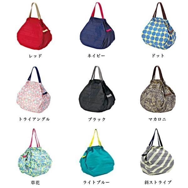マーナ Shupstto コンパクト バッグMサイズ A411 エコバッグ 折り畳み時6×8cm!|takahashihonsha|05