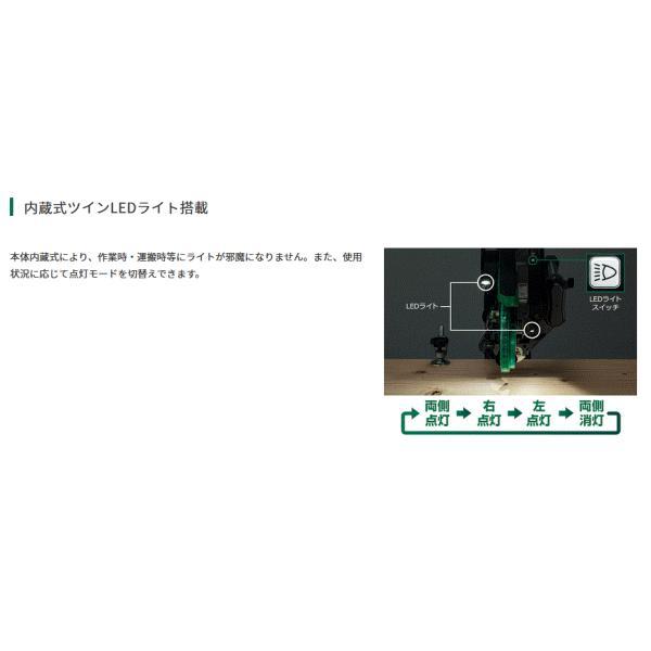 【期間限定バッテリー1個サービス】HiKOKI(日立工機) C3607DRA(XP)  コードレススライドマルノコ 36V セット品 【製品保証サービス有り】 takahashihonsha 04