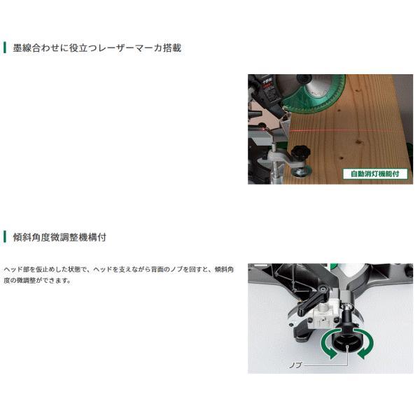 【期間限定バッテリー1個サービス】HiKOKI(日立工機) C3607DRA(XP)  コードレススライドマルノコ 36V セット品 【製品保証サービス有り】 takahashihonsha 08