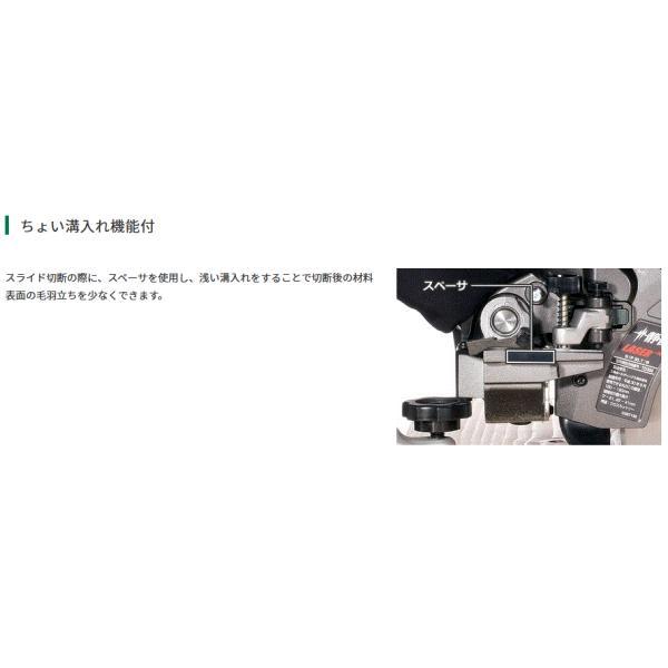 【期間限定バッテリー1個サービス】HiKOKI(日立工機) C3607DRA(XP)  コードレススライドマルノコ 36V セット品 【製品保証サービス有り】 takahashihonsha 09