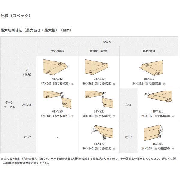 【期間限定バッテリー1個サービス】HiKOKI(日立工機) C3607DRA(XP)  コードレススライドマルノコ 36V セット品 【製品保証サービス有り】 takahashihonsha 10