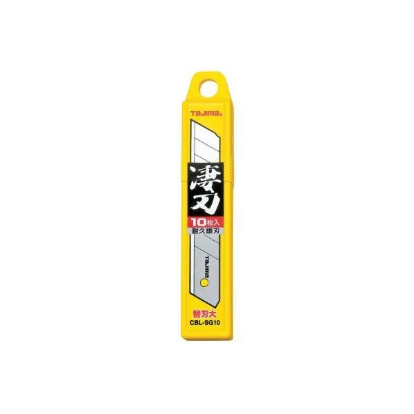 タジマ(Tajima)カッターナイフ替刃 替刃大 凄刃 銀 10枚入り (L型)【CBL-SG10】|takahashihonsha