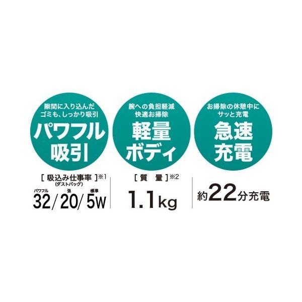 マキタ CL107FDSHW 充電式クリーナー 10.8V 1.5Ah バッテリー・充電器set 【製品保証サービス有り】|takahashihonsha|03