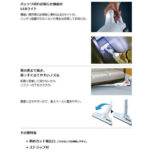 【セット】マキタ CL107FDSHW+ 充電式クリーナー 10.8V 1.5Ah 【プレミアムセット】バッテリー・充電器set【製品保証サービス有り】|takahashihonsha|06