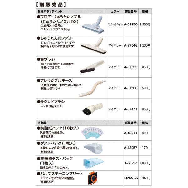 【セット】マキタ CL107FDSHW+ 充電式クリーナー 10.8V 1.5Ah 【プレミアムセット】バッテリー・充電器set【製品保証サービス有り】|takahashihonsha|07