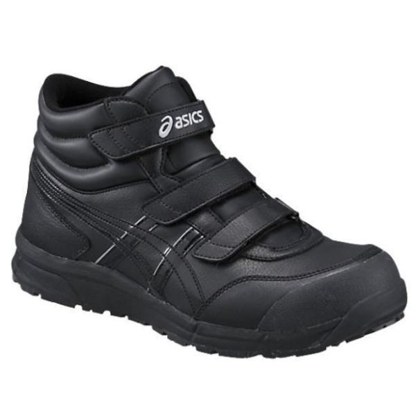 アシックス 安全靴 FCP302 ウィンジョブ CP302  asics 安全靴スニーカー|takahashihonsha|05