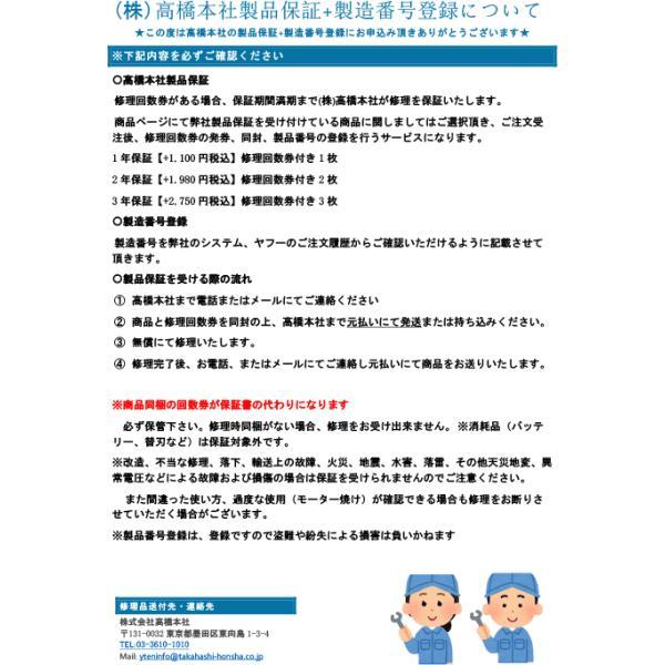 HiKOKI (日立工機) コードレスドライバドリル 18V 本体のみ DS18DBL2(NN)【製品保証サービス有り】 takahashihonsha 02