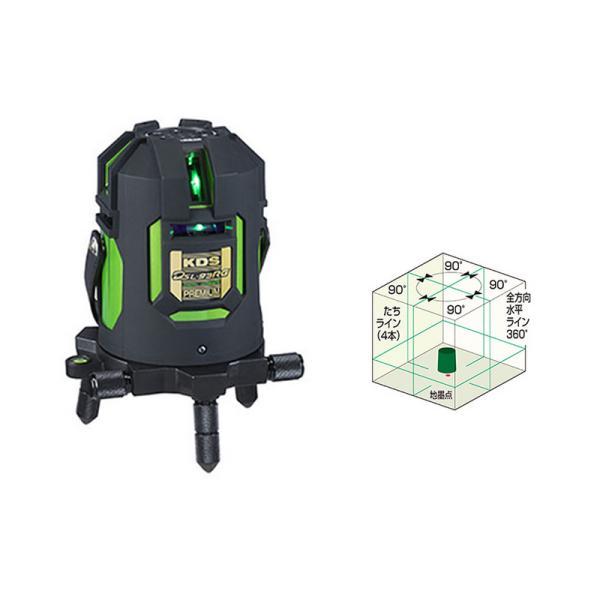 ムラテックKDS グリーンレーザー DSL-93RGRSA フルライン 電子整準リアルグリーン 受光器、高剛性三脚(LEC-3)セット  スマホで遠隔操作