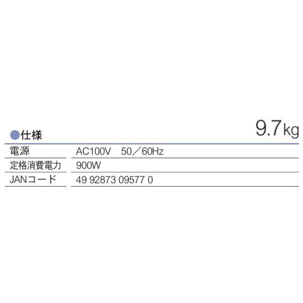 育良精機 バリアフリーパンチャー IS-BP18S  AC100V  電動油圧式パンチャー takahashihonsha 02
