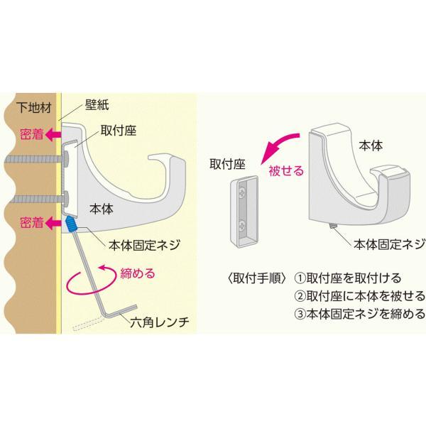 室内物干し金物 ホスクリーン QL型専用フック QLH-Cr 1セット2個入 物干竿を、見せる収納に。 川口技研|takahashihonsha|02
