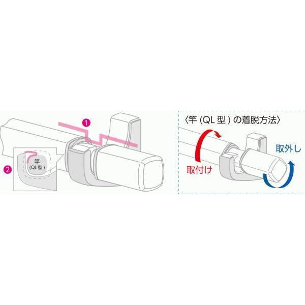 室内物干し金物 ホスクリーン QL型専用フック QLH-Cr 1セット2個入 物干竿を、見せる収納に。 川口技研|takahashihonsha|04