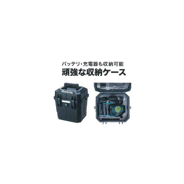 マキタ SK313GDZN 自動追尾おおがね・通り芯・ろく 【サービス品あり】超高輝度  充電式屋内・屋外兼用墨出し器 10.8V 4.0Ah|takahashihonsha|03