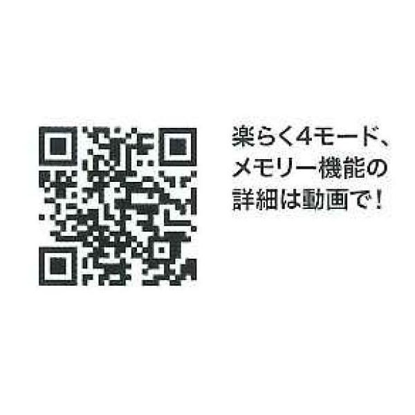 マキタ TD171DGXAP/AG 充電式インパクト 18V 6.0Ah ゼロブレ 楽らく4モード 【製品保証サービス有り】|takahashihonsha|04