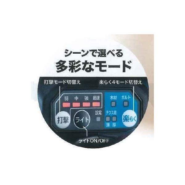 マキタ TD171DGXAP/AG 充電式インパクト 18V 6.0Ah ゼロブレ 楽らく4モード 【製品保証サービス有り】|takahashihonsha|06