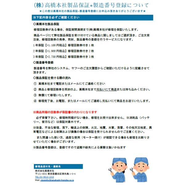 マキタ TD171DGXAP/AG 充電式インパクト 18V 6.0Ah ゼロブレ 楽らく4モード 【製品保証サービス有り】|takahashihonsha|07