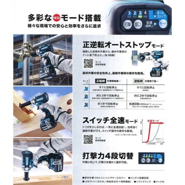 マキタ TW300DZ 充電式インパクトレンチ 18V 【本体のみ】 300N.m 【製品保証サービス有り】 takahashihonsha 02
