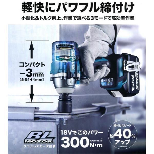 マキタ TW300DZ 充電式インパクトレンチ 18V 【本体のみ】 300N.m 【製品保証サービス有り】 takahashihonsha 03