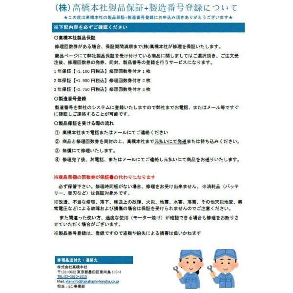 マキタ TW300DZ 充電式インパクトレンチ 18V 【本体のみ】 300N.m 【製品保証サービス有り】 takahashihonsha 04