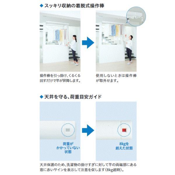 川口技研 室内用ホスクリーン URM-L-W  全長1740mm  昇降式操作棒タイプ(面付型)室内物干【代引不可】|takahashihonsha|02