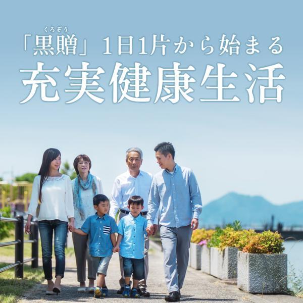 楽天で1位を獲得!!黒にんにく 青森県産 黒贈  1kg|takamaru-bisyokucom|14