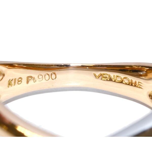 ヴァンドーム青山 指輪 リング K18PG Pt900 10号