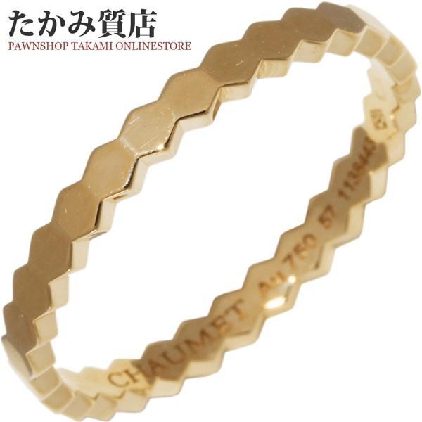 ショーメ 指輪 リング メンズリング K18YG ビーマイラブ ハニカムリング 081885 #57 16.5号