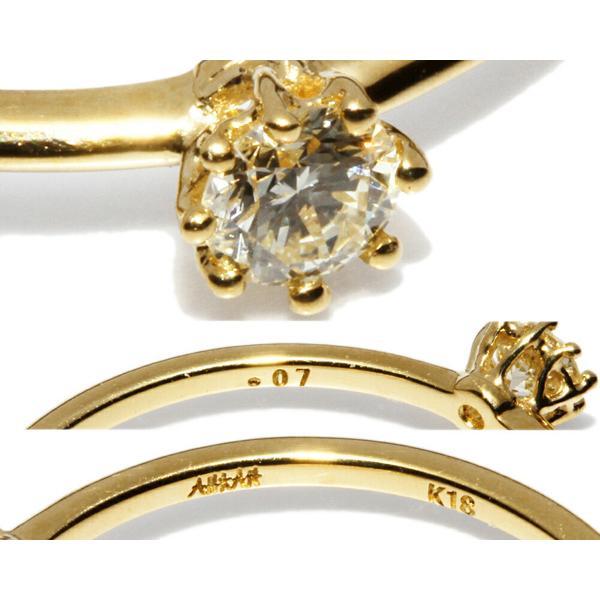 指輪 リング AHKAH アーカー K18YG ダイヤ0.07ct ビービーソリテールリング AB1739010200 7号