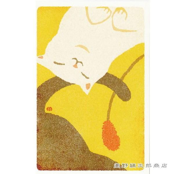 ネコイラストポストカード1枚  しろたえ 寝ころび猫 はがき【レターパックプラス可40個まで・レターパックライト可20個まで・メール便可10個まで】A