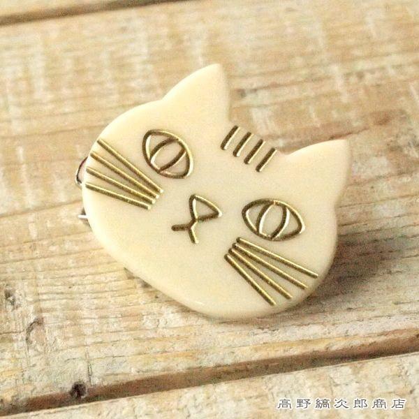 にゃんこフェイスヘアクリップ アイボリー 白猫 【レターパックプラス可20個まで・レターパックライト可10個まで・メール便可5個まで】B