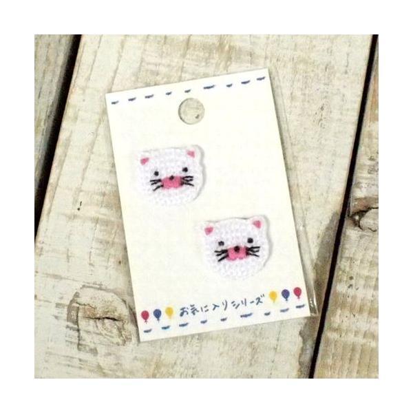 猫生活 ミニワッペン 白ネコ cat 雑貨【レターパックプラス可】【メール便可】A