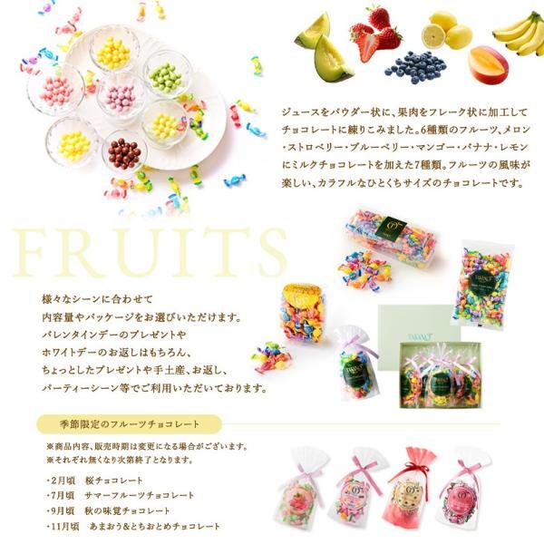 新宿 高野 フルーツ チョコレート