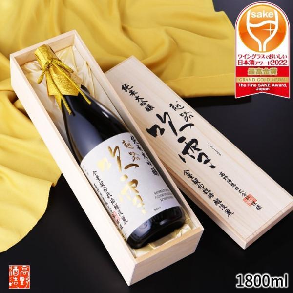 日本酒 純米大吟醸 越淡麗